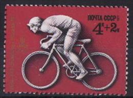 40-067 A // SU - 1977   OLYMPIC GAMES MOSKOW-1980  Mi  4642 ** - 1923-1991 UdSSR