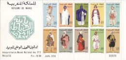 Marruecos HB/6 - Marruecos (1956-...)