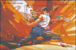 Dragon Embriagado Festival Game Sport MS Macau Stamp MNH - 1999-... Chinese Admnistrative Region
