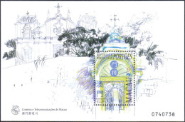 Semindrio De S.Jose Gate Building MS Macau Stamp MNH - 1999-... Chinese Admnistrative Region