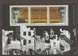 ISRAEL 1983 - Yvert #H25 - MNH ** - Hojas Y Bloques