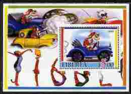87888 - Liberia 2005 Disney's Tigger Perf M/sheet #4 Unmounted Mint - Liberia