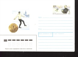 Olympic 1908 Winner N. Panin Stationary Cover Of Russia 1996 - Summer 1908: London
