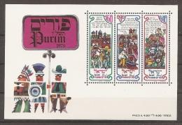 ISRAEL 1976 - Yvert #H14 - MNH ** - Hojas Y Bloques