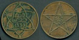 Marocco - Moneta  10 Mazunas - 1912 -  Rif. Ba125 - Marocco