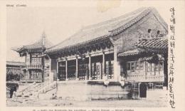 COREE Du SUD/SEOUL/Salle Des Portraits Des Ancêtres Vieux Palais/Réf:C1324 - Korea, South