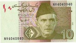 PAKISTAN NEW 10RS SEMI FANCY NUMBER NV4040940   2010 - Pakistán