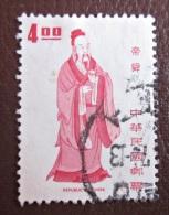 Briefmarke China (Taiwan) Kulturelle Helden 1973 - Usati