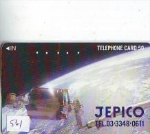 Télécarte Japon SATELLITE (561) ESPACE * TERRESTRE * MAPPEMONDE * TELEFONKARTE * Phonecard JAPAN * - Spazio