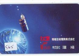 Télécarte Japon SATELLITE (565) ESPACE * TERRESTRE * MAPPEMONDE * TELEFONKARTE * Phonecard JAPAN * - Espacio
