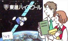 Télécarte Japon SATELLITE (567) ESPACE * TERRESTRE * MAPPEMONDE * TELEFONKARTE * Phonecard JAPAN * - Espacio