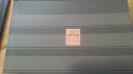LOT 156630 TIMBRE DE COLONIE ALEXANDRIE NEUF* N°13 VALEUR 16 EUROS - Zonder Classificatie