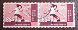 Briefmarke China (Taiwan) Sport 1968 Zusammendruck - Zomer 1968: Mexico-City