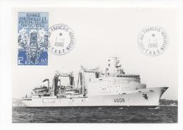 """CARTE MAXIMUM  B.C.R. """"VAR""""  Timbre T.A.A.F. Oblitéré PORT-AUX-FRANCAIS 1/01/1986 (non Férié !!!) - Postmark Collection (Covers)"""