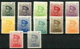 Serbie (1911) N 93 à 104 ** (Luxe) - Serbie