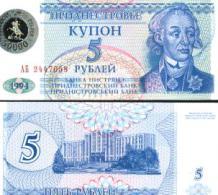 Transnistria #27, 50.000 Rublei On 5 Rublei, ND (1996), UNC / NEUF - Moldawien (Moldau)