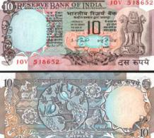 India #81e, 10 Rupees, ND, AU - Indien
