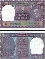 India #66, 1 Rupee, ND (1969-70), AU - Indien