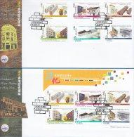 Hong Kong China Stamp On CPA FDC: 2013 Revitalisation Of Historic Buildings In Hong Kong HK123374 - 1997-... Région Administrative Chinoise