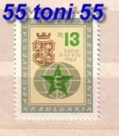 Bulgaria / Bulgarie 1963 World Esperanto Congress Sofia 1v.-MNH - Nuevos