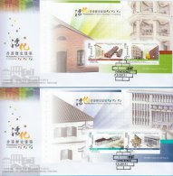 Hong Kong China Stamp On Post Office FDC: 2013 Revitalisation Of Historic Buildings In Hong Kong Booklet Pane HK123375 - 1997-... Chinese Admnistrative Region