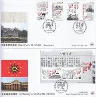 Hong Kong China Stamp On CPA FDC: 2011 Centenary Of Xinhai Revolution Stamp & Sheet HK123371 - 1997-... Chinese Admnistrative Region