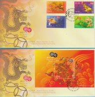 Hong Kong China Stamp On GPO FDC: 2012 Year Of The Dragon Stamp Set, Souvenir Sheet & Silk Souvenir Sheet HK123369 - 1997-... Chinese Admnistrative Region