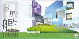 Hong Kong China Stamp On CPA FDC: 2011 TAMAR Development Project Souvenir Sheet HK123367 - 1997-... Chinese Admnistrative Region
