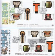 Hong Kong China Stamp On CPA FDC: 2011 Museums Collection Stamp & Souvenir Sheet HK123366 - 1997-... Chinese Admnistrative Region