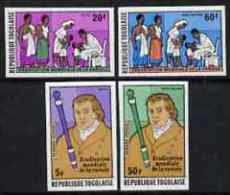 67172 - Togo 1978 World Eradication Of Smallpox Imperf Set Of 4 From Limited Printing, Unmounted Mint As SG ... - Togo (1960-...)