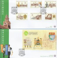 Hong Kong China Stamp On CPA FDC: 2011 The University Of Hong Kong Centenary Stamp & Souvenir Sheet  HK123362 - 1997-... Chinese Admnistrative Region