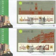 Hong Kong China Stamp On CPA FDC: 2011 The University Of Hong Kong Centenary Booklet Souvenir Sheet  HK123361 - 1997-... Chinese Admnistrative Region