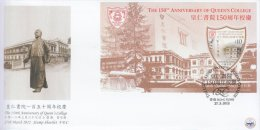 Hong Kong China Stamp On CPA FDC: 2011 The 150th Anniversary Of Queen´s College Souvenir Sheet HK123360 - 1997-... Chinese Admnistrative Region