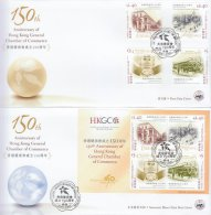 Hong Kong China Stamp On CPA FDC: 2011 150th Anniv Of HK General Chamber Of Commerce Stamp & Souvenir Sheet HK123359 - 1997-... Chinese Admnistrative Region