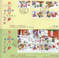 Hong Kong China Stamp On CPA FDC: 2011 Chinese Idioms & Their Stories Stamp & Souvenir Sheet HK123358 - 1997-... Chinese Admnistrative Region