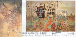 Hong Kong China Stamp On CPA FDC: 2011 Mainland Scenery #10 Dunhuang Grottoes Souvenir Sheet HK123353 - 1997-... Chinese Admnistrative Region