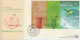 Hong Kong China Stamp On CPA FDC: 2011 170th Anniv Of Hong Kong Postal Service Souvenir Sheet HK123352 - 1997-... Chinese Admnistrative Region