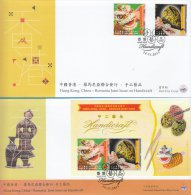 Hong Kong China Stamp On CPA FDC: 2011 Joint Issue With Romania On Handicraft Stamp & Souvenir Sheet HK123351 - 1997-... Chinese Admnistrative Region