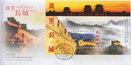 Hong Kong China Stamp On Post Office FDC: 2012 World Heritage In China #1 Great Wall Souvenir Sheet - 1997-... Chinese Admnistrative Region