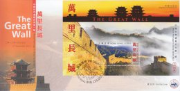 Hong Kong China Stamp On CPA FDC: 2012 World Heritage In China #1 Great Wall Souvenir Sheet - 1997-... Chinese Admnistrative Region