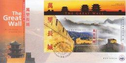 Hong Kong China Stamp On CPA FDC: 2012 World Heritage In China #1 Great Wall Souvenir Sheet - 1997-... Région Administrative Chinoise