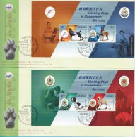 Hong Kong China Stamp On CPA FDC: 2012 Working Dogs In Government Services Prestige Booklet Pane HK123348 - 1997-... Chinese Admnistrative Region