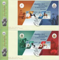 Hong Kong China Stamp On CPA FDC: 2012 Working Dogs In Government Services Booklet Souvenir Sheet HK123347 - 1997-... Chinese Admnistrative Region