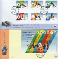 Hong Kong China Stamp On CPA FDC: 2012 Working Dogs In Government Services Stamp & Souvenir Sheet HK123346 - 1997-... Chinese Admnistrative Region