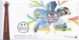 Hong Kong China Stamp On CPA FDC: 2012 The 15th Anniv Of The Establishment Of The HKSAR Souvenir Sheet HK123344 - 1997-... Chinese Admnistrative Region