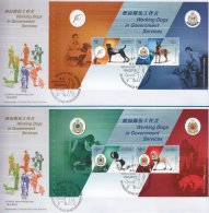 Hong Kong China Stamp On Post Office FDC: 2012 Working Dogs In Government Services Prestige Booklet Pane HK123342 - 1997-... Chinese Admnistrative Region