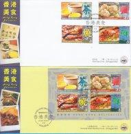 Hong Kong China Stamp On CPA FDC: 2012 Hong Kong Delicacies Stamp & Souvenir Sheet HK123341 - 1997-... Chinese Admnistrative Region
