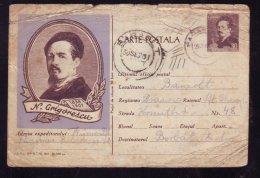 NICOLAE GRIGORESCU,ROMANIAN PANITER,1961,PC, POSTAL STATIONERY,ENTIERE POSTAUX, ROMANIA - Celebrità