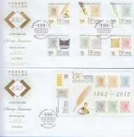 Hong Kong China Stamp On Post Office FDC: 2012 150th Anniv Stamp Issuance Stamp & Souvenir Sheet HK123338 - 1997-... Chinese Admnistrative Region