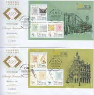 Hong Kong China Stamp On Post Office FDC: 2012 150th Anniv Stamp Issuance Booklet Souvenir Sheet HK123337 - 1997-... Chinese Admnistrative Region